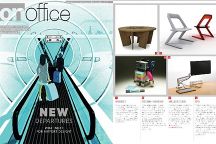 Onoffice Magazine, UK